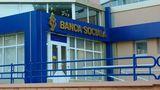 """Бывшее руководство """"Banca Sociala"""" окажется на скамье подсудимых"""