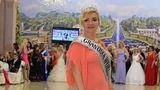 Представительница Молдовы завоевала титул на конкурсе Grandma Universe