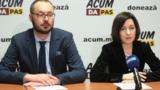 В ACUM отреагировали на заявление ДПМ о подкупе депутатов на переговорах