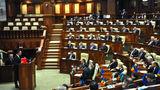 Члены парламента и правительства собираются на совместное заседание