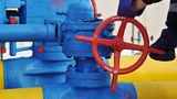 """Украина взыскала с """"Газпрома"""" около 3,8 миллиона долларов"""