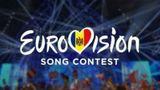 Для участия в национальном отборе Eurovision 2018 подано 28 заявок