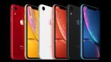 Новый IPhone XR получит двойную тыльную камеру