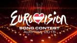 Украина отказалась от участия в Евровидении–2015
