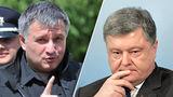 Порошенко и Аваков поскандалили из-за палаток у Рады
