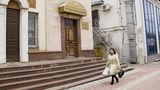 Приднестровье готовится к избранию лидера