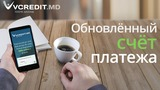 Vcredit.md: 100% онлайн-заем соответствует вашим потребностям ®