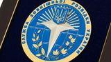 Украинская разведка прекращает сотрудничать с СНГ