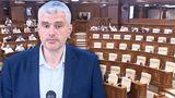 Слусарь: Из парламента исчезли документы о «краже миллиарда»