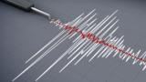 Во Вранче произошло землетрясение силой 3,1 балла по шкале Рихтера