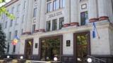 Счетная палата заслушала финансовый аудит Офиса адвоката народа