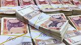 Общий госдолг Молдовы в сравнении с началом года сокращается