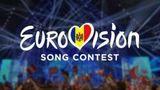 Евровидение-2019: дан старт регистрации участников на отборочный тур