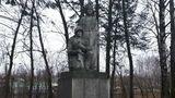 В Риге осквернили мемориал павшим советским воинам