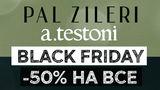 Pal Zileri, a.testoni: Black Friday – 50% ®