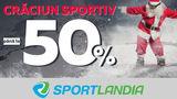 Sportlandia: Подари спорт на Новый Год ®