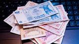 Курс валют: Молдавский лей теряет позиции