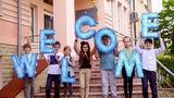 Центр Иностранных Языков объявляет конкурс на стипендию в ILTC