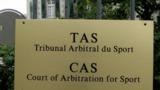 Федерацию тхэквондо обязали выплатить 5000 швейцарских франков