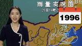 """Китайская телеведущая удивила зрителей """"вечной молодостью"""""""