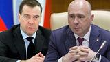 Филип выразил соболезнования Дмитрию Медведеву и российскому народу