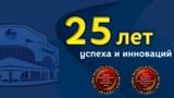 Moldindconbank отмечает 25 лет успеха и инноваций ®