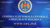 ЦИК отклонил жалобу ПКРМ на одного из кандидатов Демпартии