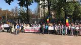 Партии ПДС и ППДП объявляют протесты на 1 октября