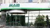 MAIB: Пострадавшие от ограбления получат до 500 000 леев