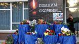 Акции «Керчь, мы с тобой» проходят в приднестровских городах