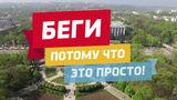 Второй Международный Кишиневский Марафон пройдет 17 апреля