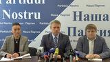 «Наша Партия»: Вместо Усатого в тюрьме должен быть Плахотнюк