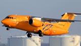 В России упал пассажирский самолет: на борту был 71 человек