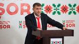 Адвокат Шора прокомментировал арест активов депутата