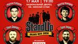 Резиденты Stand Up Show выступят в Кишиневе в обновленном составе ®