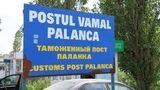 Филип: Молдова начала де-факто контролировать границу в Приднестровье