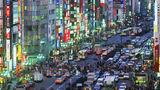 В Японии придумали необычный способ решить проблему пробок