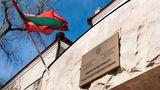 МИД Приднестровья: Позиция Додона не способствует решению конфликта