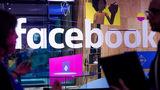 Facebook ужесточит контроль за рекламой из-за России