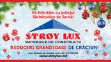 Скидки: Новогодняя распродажа в гипермагазине Stroy Lux ®
