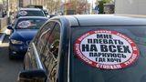 Молдавский «СтопХам» объявил о прекращении деятельности