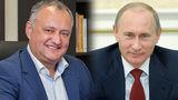 Владимир Путин приедет в Молдову по приглашению Игоря Додона