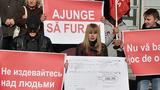 Социалисты провели акцию протеста против неправильных счетов за воду