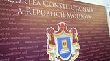 Политолог : Решение КС является оскорбительным для президента Игоря Додона