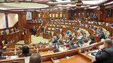 """Депутаты отказались заслушать в парламенте отчет о """"краже миллиарда"""""""