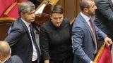 Савченко удивила нарядом монашки в Раде