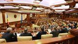 Два миллиона государство потратило на зарплаты депутатам за март-апрель