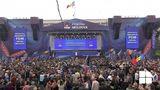"""ДПМ: В митинге """"За Молдову"""" приняли участие 100 тысяч человек"""