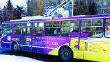 Tranzit Mix : Реклама на транспорте. Бронируйте лучшие маршруты ®