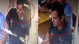 Полиция разыскивает предполагаемого мошенника